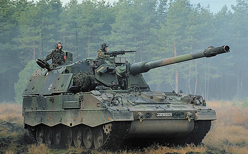 Armored Warfare PzH 2000