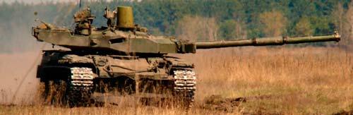 Украинский танк оплот