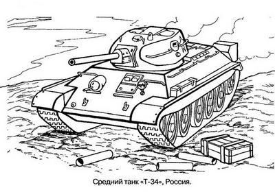 раскраски танков можно распечатать или скачать