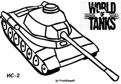 Военные раскраски для мальчиков танки