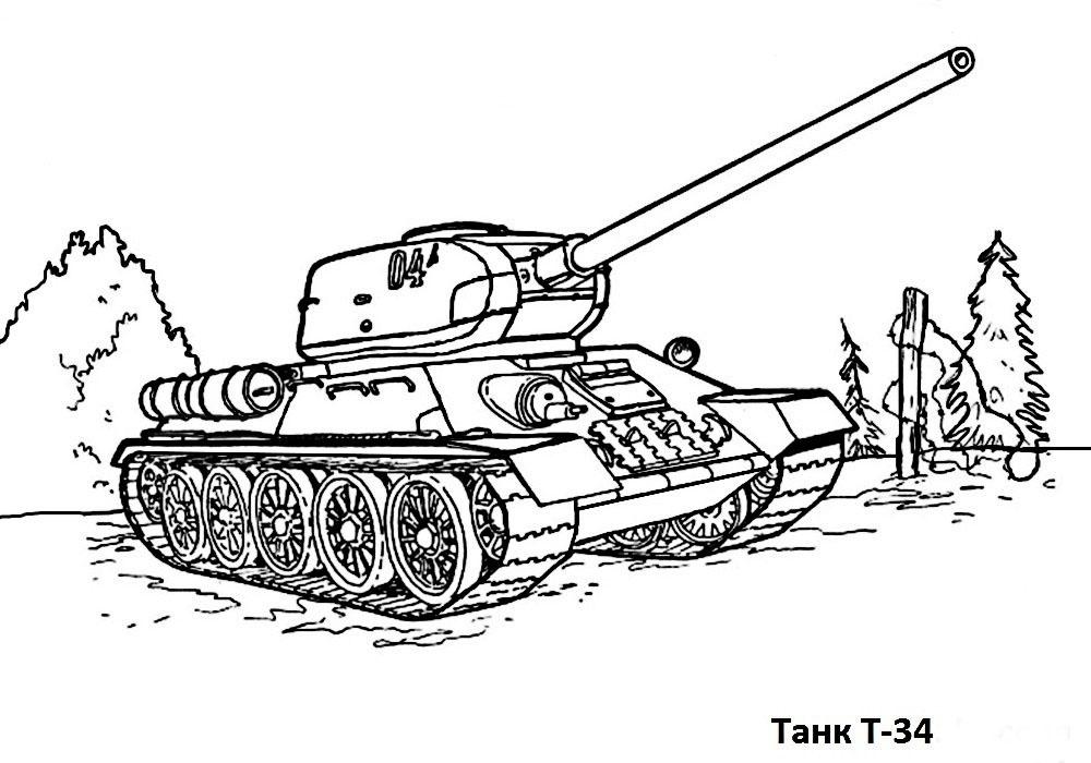 Раскраска танка Т-34-85 онлайн