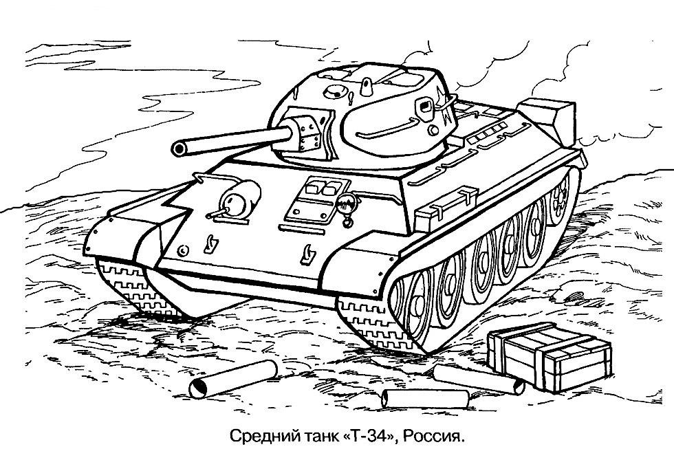Раскраска танка Т-34 онлайн