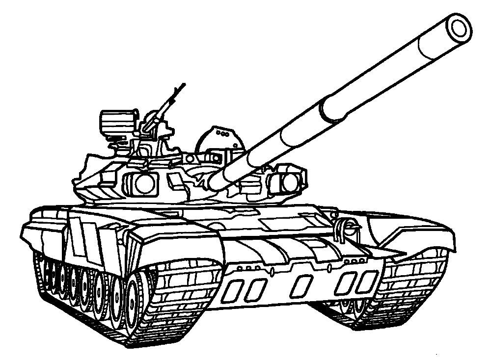 Раскраска танка Т-90 онлайн