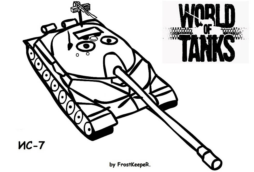 Раскраска танка World of Tanks ИС-7 онлайн