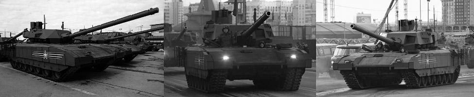 Страница танки армата армата танк